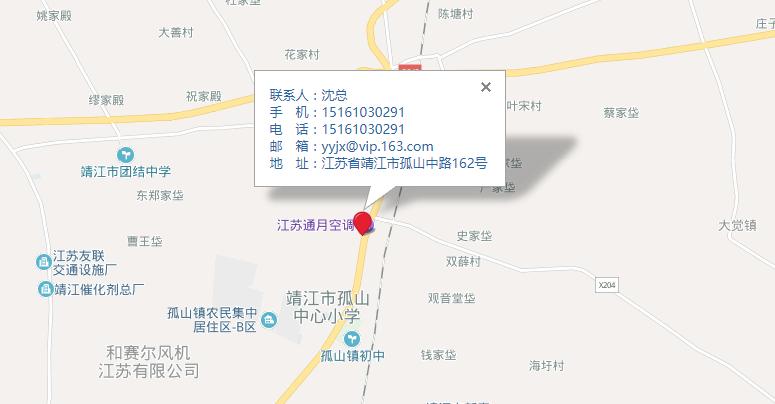 联系莆tian棋pai网(图1)